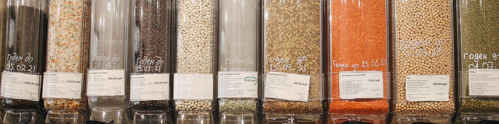 Grains, pulses and oilseeds